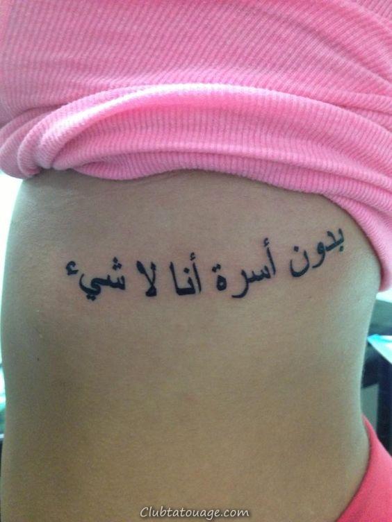 voir le côté d'un femme robe monte, prend tatoués dans les côtes une phrase en arabe