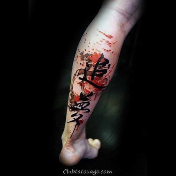 Mens chinois Masque Upper Retour Tattoo
