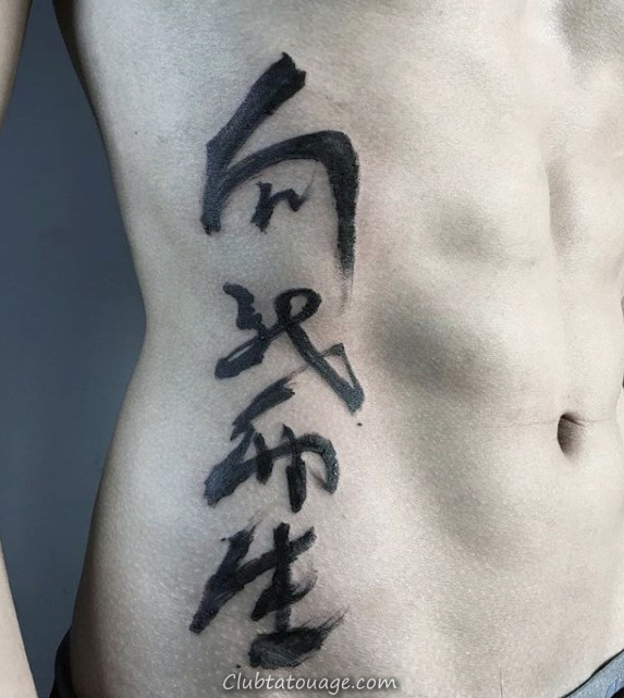 mens Tatouages ​​traditionnels chinois manches