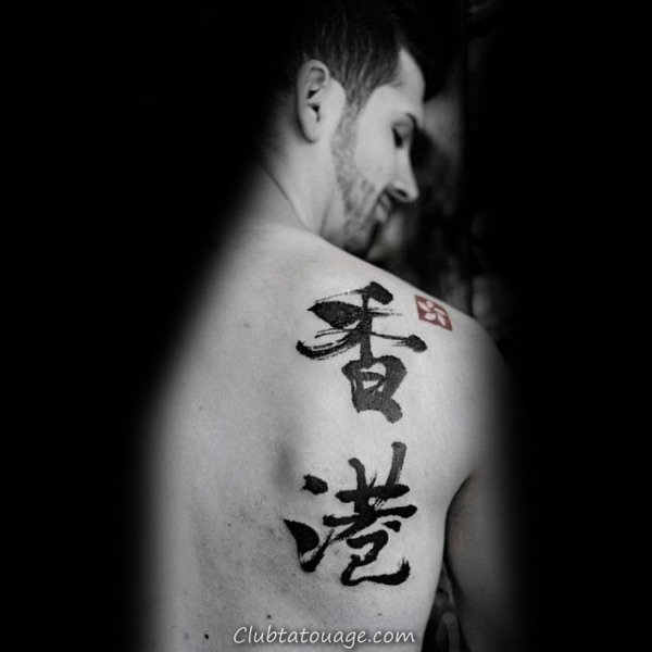 Upper Chest chinois Hommes Tattoo Ideas