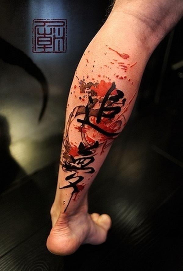 40 meilleurs dessins de tatouage japonais