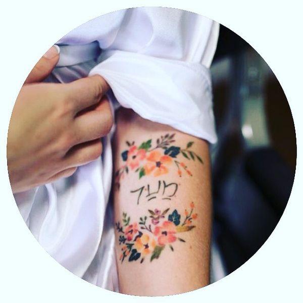 Tatouages hébreux étonnants avec des significations