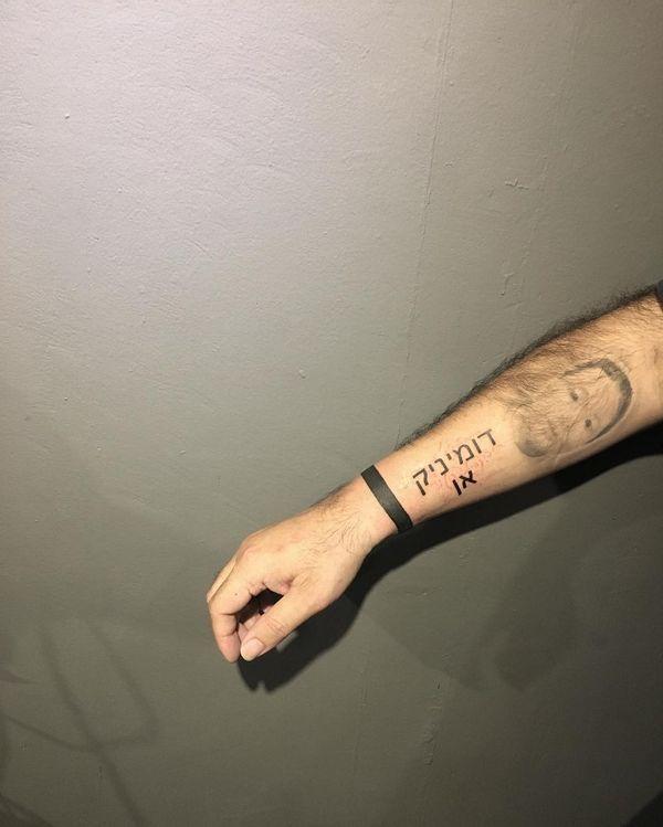 Idées de tatouage hébreu avec sens